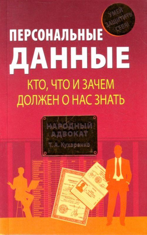 инструкция по охране труда администратора (кассира)№001-08